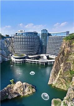 亚虎国际娱乐深坑酒店