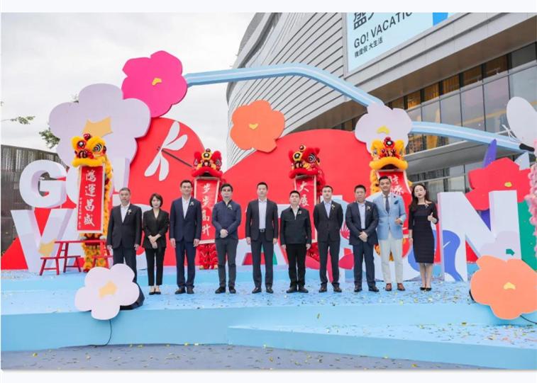 成都爱博体育下载官网广场盛大开业,开启成渝经济新增长极