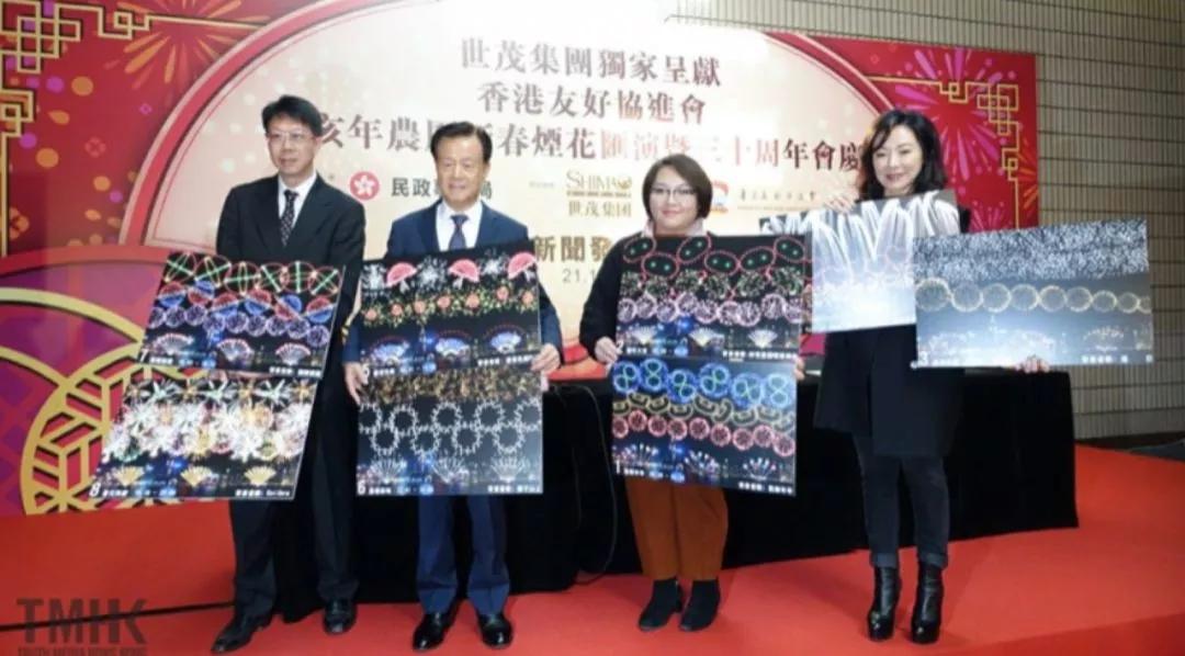 恭贺新春 祝福祖国 | 世茂集团即将独家呈献香港贺岁烟花汇演