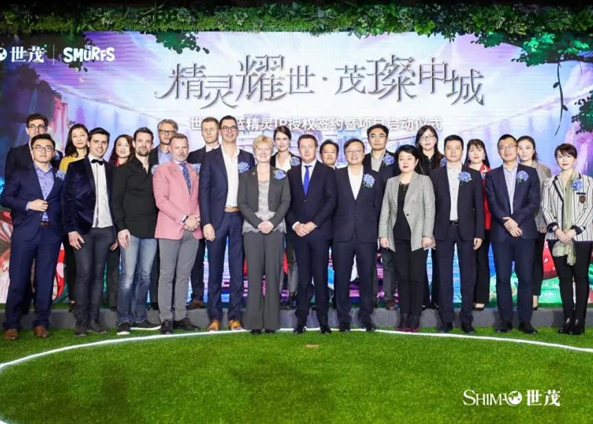 亚虎国际娱乐再度携手世界文化IP,亚太首个蓝精灵主题乐园正式启动
