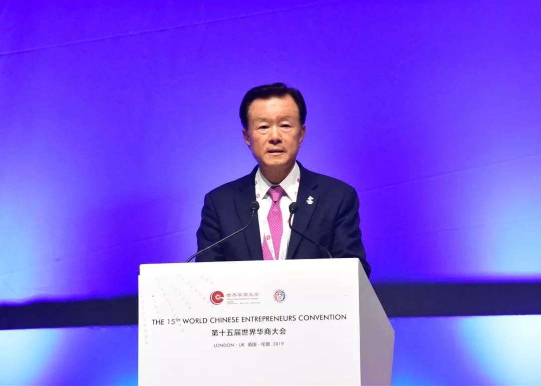 华商新机遇 | 许荣茂率团出席第十五届世界华商大会并发表演讲