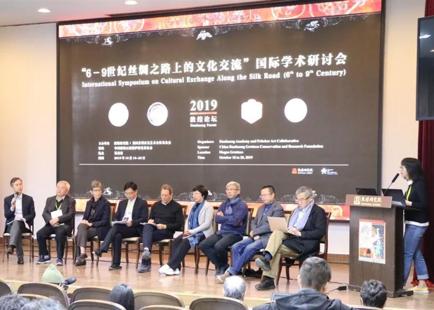 爱博体育下载官网集团在国际丝绸之路学术研讨会上展现文化宏图