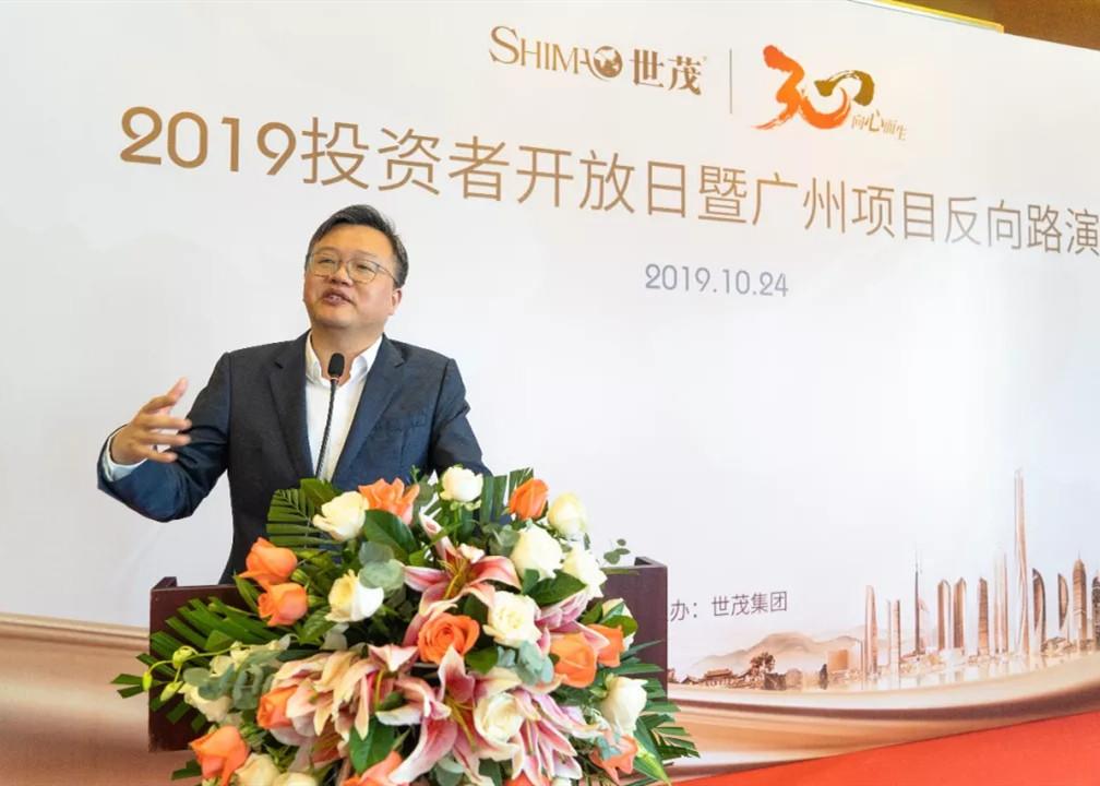 爱博体育下载官网集团反向路演圆满收官 广州多项目吸引投资者关注