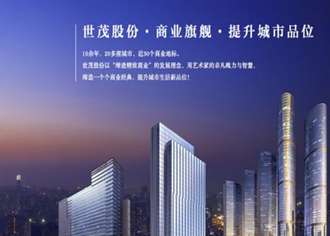 爱博体育下载官网股份:融资净买入134.06万元,融资余额2.98亿元(10-25)