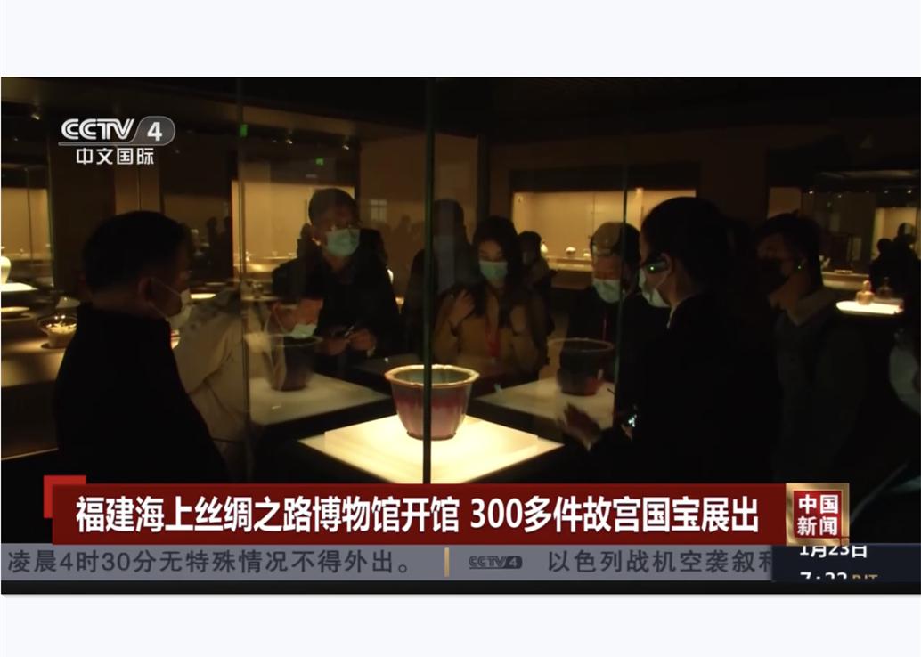 福建海上丝绸之路博物馆开馆 300多件故宫国宝展出